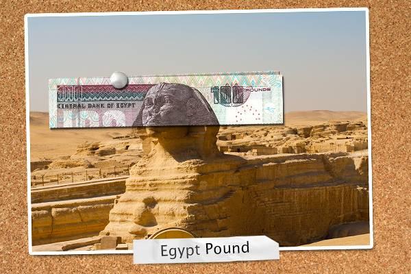 Sphinx - Egyptian Pound