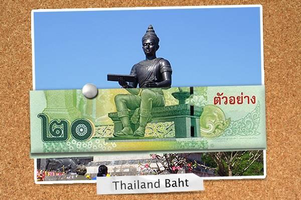 Statue - Baht