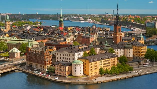 Stockholm - City Islands