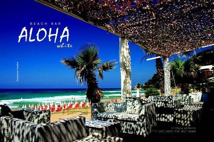 Aloha White Bar