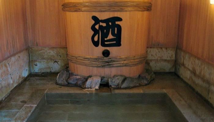 Sake spa